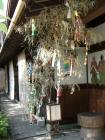 tanabata (2).jpg